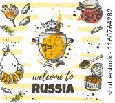 welcome to russia. national tea ... | Shutterstock .eps vector #1160764282