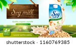 soy milk ads with liquid... | Shutterstock .eps vector #1160769385