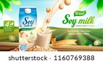soy milk ads with liquid... | Shutterstock .eps vector #1160769388