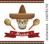 mexican skull mask icons | Shutterstock .eps vector #1160781742
