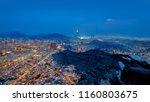mecca  saudi arabia july 29 ... | Shutterstock . vector #1160803675