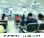 blurred patient waiting for... | Shutterstock . vector #1160809495