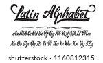 latin alphabet  hand made  font ...   Shutterstock . vector #1160812315