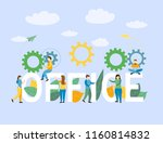 business office with people... | Shutterstock .eps vector #1160814832