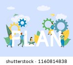 business plan background with...