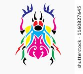 insect vector characters  for... | Shutterstock .eps vector #1160827645