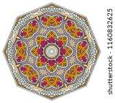 mandala flower decoration  hand ...   Shutterstock .eps vector #1160832625