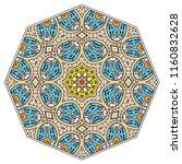 mandala flower decoration  hand ...   Shutterstock .eps vector #1160832628