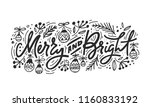 christmas and new year... | Shutterstock .eps vector #1160833192