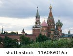 the view at moscow kremlin in... | Shutterstock . vector #1160860165