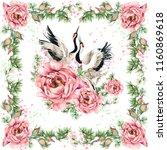 floral shawl textile design....   Shutterstock . vector #1160869618
