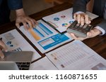 planning   design loans  loan...   Shutterstock . vector #1160871655