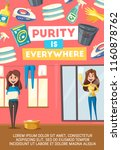 home cleaning and domestic... | Shutterstock .eps vector #1160878762