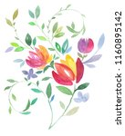 watercolor flowers branches... | Shutterstock . vector #1160895142