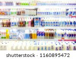 abstract blur dairy product... | Shutterstock . vector #1160895472