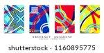 abstract universal grunge art... | Shutterstock .eps vector #1160895775