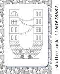 U  Letter  House  Building ...