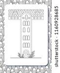 T  Letter  House  Building ...
