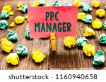 word writing text ppc manager.... | Shutterstock . vector #1160940658