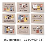 set of season cards with cozy... | Shutterstock .eps vector #1160943475