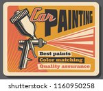 car painting service retro... | Shutterstock .eps vector #1160950258
