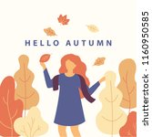 hello autumn vector flat... | Shutterstock .eps vector #1160950585