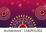 diwali celebration concept... | Shutterstock .eps vector #1160951302