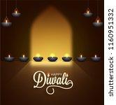 indian festival diwali... | Shutterstock .eps vector #1160951332