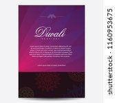 diwali festival invitation with ... | Shutterstock .eps vector #1160953675