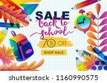 vector horizontal back to... | Shutterstock .eps vector #1160990575