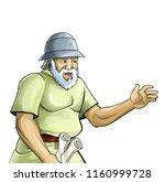cartoon scene with ancient... | Shutterstock . vector #1160999728