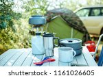 camping cookware set outdoors | Shutterstock . vector #1161026605