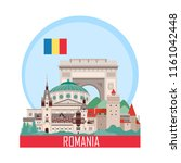 romania background with... | Shutterstock .eps vector #1161042448