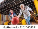 great throw. cheerful positive... | Shutterstock . vector #1161045385
