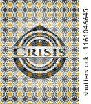 crisis arabic emblem background.... | Shutterstock .eps vector #1161046645