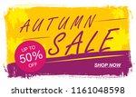 autumn sale banner layout... | Shutterstock .eps vector #1161048598