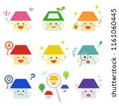 set of cute cartoon house icons ... | Shutterstock .eps vector #1161060445