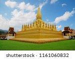 vientiane  laos   august 14... | Shutterstock . vector #1161060832