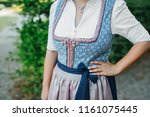 traditional bavarian dress ... | Shutterstock . vector #1161075445