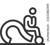 question mark  bold line stick... | Shutterstock .eps vector #1161082345