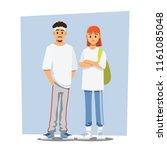 happy group of teen university... | Shutterstock .eps vector #1161085048