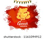 hindu god ganesha on grungy... | Shutterstock .eps vector #1161094912