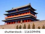 ancient qianmen gate  zhengyang ...   Shutterstock . vector #116109496