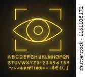 retina scan neon light icon.... | Shutterstock .eps vector #1161105172