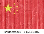 The Flag Of China Painted On A...