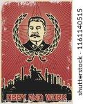 vector old soviet propaganda... | Shutterstock .eps vector #1161140515