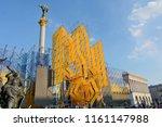 kyiv  ukraine   august 20  2018 ... | Shutterstock . vector #1161147988