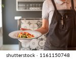 kyiv  ukraine   aug 15  waiter... | Shutterstock . vector #1161150748