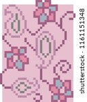 textile paper design   Shutterstock . vector #1161151348