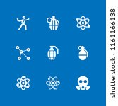 atomic icon. 9 atomic set with...   Shutterstock .eps vector #1161166138